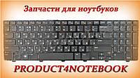 Клавиатура DELL Inspiron N5110