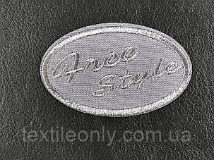 Нашивка Free Style цвет серый 65x40 мм , фото 2