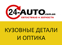 Решетка CHERY KIMO 07-13 (пр-во TEMPEST)