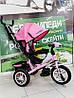 Велосипед 3-х колісний Turbo Trike M 3115HA-10 надувні колеса муз. іграшка колір рожевий