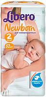 Подгузники Libero Baby Soft 3-6 кг 52 шт.