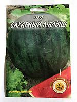 Семена арбуза Сахарный малыш 10 г