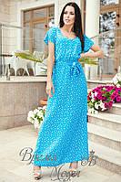 Лёгкое летнее длинное платье