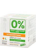 Гипоаллергенный крем для лица от ТМ Dr.Sante для чувствительной кожи, 50 мл.