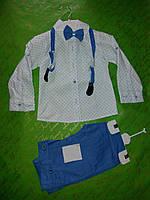 Костюм на мальчика 5-8 лет белая рубашка + голубые штаны + бабочка
