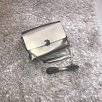 Брендовая маленькая сумка серебро натуральная кожа