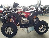 Квадроцикл Forte BULL 200 (175 см.куб., 10 л.с., 18+)