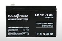 Аккумуляторная батарея LogicPower 12 В - 7 Ач гелевая AGM