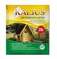 Биопрепарат «KALIUS» для выгребных ям и уличных туалетов 20г