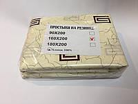 Простыня на резинке 100% хлопок 180х200
