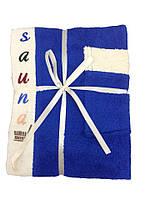 Набор для сауны и бани мужской (Ярко-синий)
