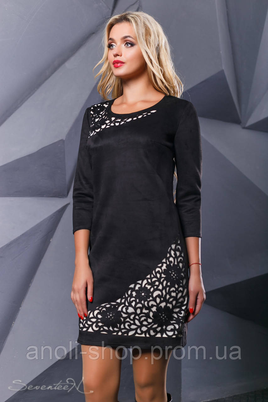 e5d0910c73b9c52 Красивое черное платье с перфорацией - купить по лучшей цене в ...