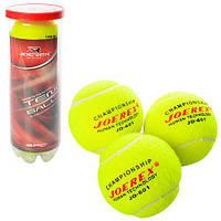Мяч для большого тенниса Joerex 1248: 3 мяча в комплекте (тренировочные)