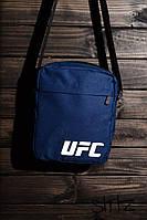 Мужская спортивная сумка на плечо юфси/UFC синяя