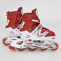 Ролики детские Best Rollers размер 31-34 (красные) арт. 22241 (переднее колесо свет)