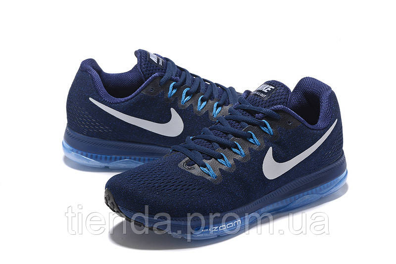 7a08a1541372 ... sweden nike zoom all out blue 5d93c 894db