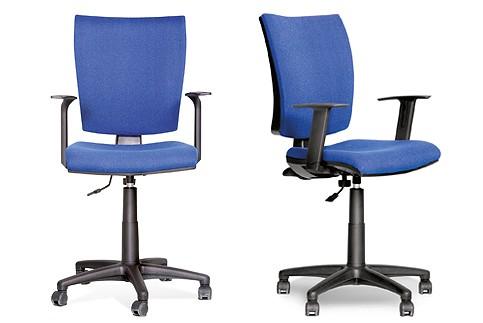 Кресло офисное (для персонала) CHINQUE, Компьютерное кресло