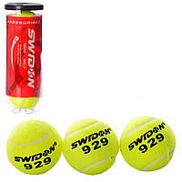 Мяч для большого тенниса Swdon 1178: 3 мяча в комплекте (тренировочные)