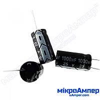 Електролітичний конденсатор 1000uF 25В