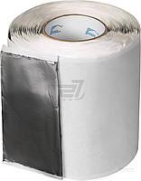 Лента герметизирующая Aqua Protect бутилкаучуковая LT/FA 150 мм x 10 м