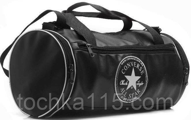 1f0fa5397b0b Кожаная спортивная сумка бочка Converse черный реплика - Точка 115 в  Николаевской области