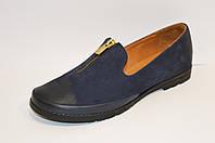 Туфли синие нубуковые Rosano