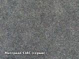 Ворсовые коврики Hyundai Santa-Fe 2012- (7 мест) VIP ЛЮКС АВТО-ВОРС, фото 5