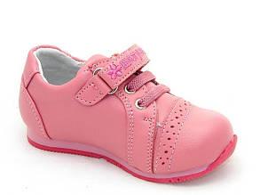 Детская обувь шалунишка 8562  продажа, цена в Киеве. кроссовки, кеды ... 85ea7d9a039
