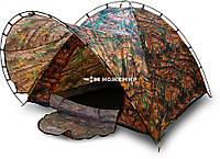 Палатка шести 6 местная туристическая рыбацкая с козырьком 250х210х150см намет