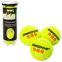 Мяч для большого тенниса Swidon 1179: 3 мяча в комплекте (тренировочные)