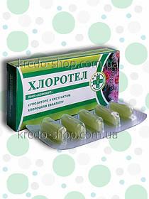"""Свечи """"Хлоротел"""" антисептические, противовоспалительные"""