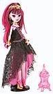 Дракулаура 13 желаний (13 Wishes Haunt the Casbah Draculaura Doll), фото 5