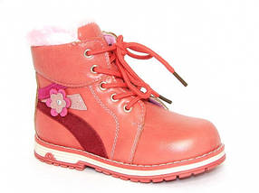 Детские зимние ботинки Clibee:H-76 каралл.