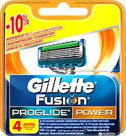 Сменные картриджи для бритья Gillette Fusion ProGlide Power (4 шт.)