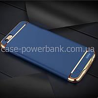Чехол-зарядка JOYROOM для iPhone 6S Синий