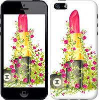 """Чехол на iPhone 5 Помада Шанель """"4066c-18-328"""""""