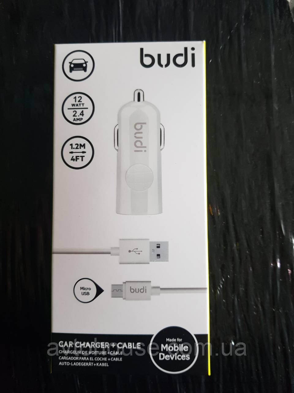 Зарядное устройство для авто Budi 12W(цвет белый)