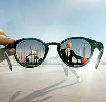 Поляризационные (полароид) очки мужские и женские