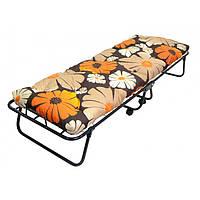 Раскладная кровать Юлия крошка