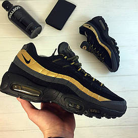 Nike Air Max 95 Black Gold Grey (реплика)