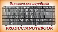 Клавиатура HP Compaq 610
