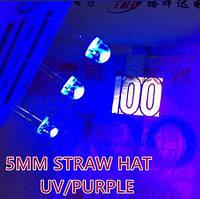 Светодиоды 5мм ультрафиолетовые (комплект 10шт)