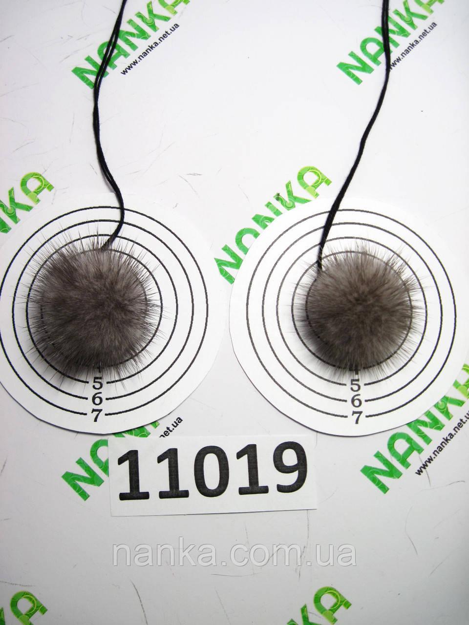 Меховой помпон Норка, Серая, 4 см, пара 11019