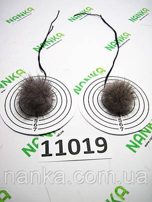 Меховой помпон Норка, Серая, 4 см, пара 11019, фото 2