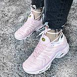 Кроссовки Nike Air Max Tn+ plus pink. Топ качество! Живое фото (Реплика ААА+), фото 2