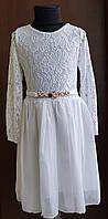 Платье детское Карина белое для девочки 128, 134, 140, 146см гипюр+шифон+сатин(подкладка)