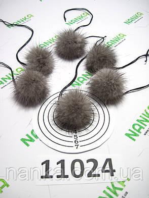 Меховой помпон Норка, Серая, 4 см, (6шт) 11024, фото 2