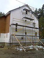 Утепление домов, котеджей, пром.помещений