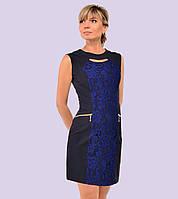 Женское трикотажное платье. Модель 77. Размер 44