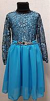 Платье детское Карина голубое для девочки 128, 134, 140, 146см гипюр+шифон+сатин(подкладка)